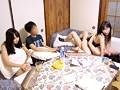 素人共同制作。ゆとり世代のグループが無知な少女をゲーム感...sample6