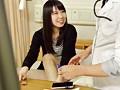 (h_254ghat00101)[GHAT-101] 入院中の女子大生を彼氏からガチ寝取りする医師 松浦ゆきな ダウンロード 1