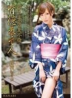 [HNB-077] 燃え上がる夏不倫 背徳未亡人 澤村レイコ Reiko Sawamura