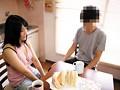 自宅で妻が他人男と生ハメSEXを…