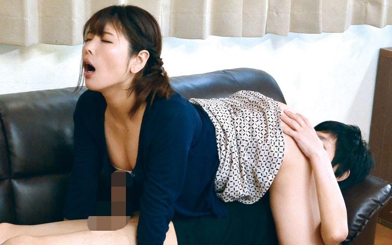 妻が家政婦をはじめました…お金持ちの家を紹介されて性玩具にされてました 新村あかり 画像3