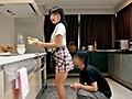 妻が家政婦をはじめました…お金持ちの家を紹介されて性玩具にされてました 宮沢ちはる