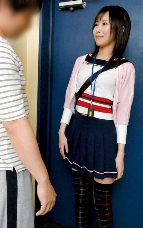 レンタル妹 はじめました「ご自宅出張可、ボディタッチはNGですよ」山口葉瑠1