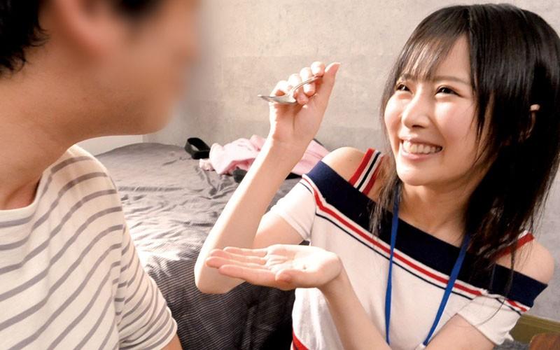 レンタル妹 はじめました「ご自宅出張可、ボディタッチはNGですよ」山口葉瑠2
