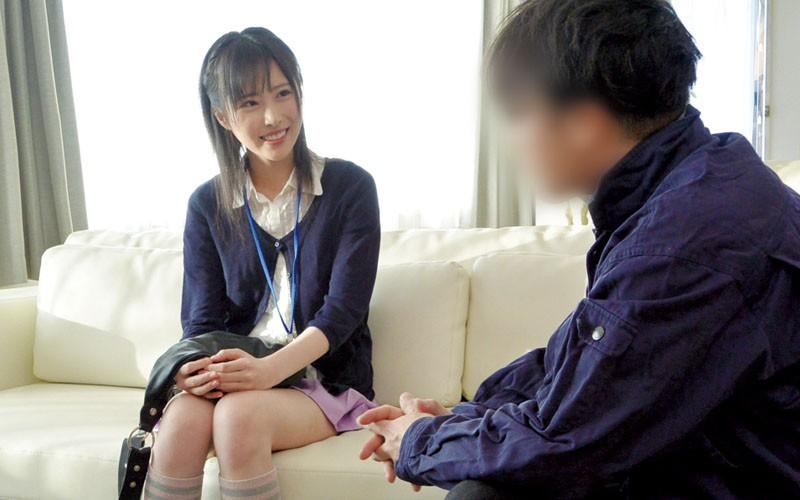 レンタル妹 はじめました「ご自宅出張可、ボディタッチはNGですよ」山口葉瑠6