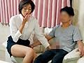 家庭訪問に来た熟女教師に性教育の相談をしていたら… 4