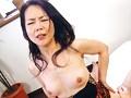 美熟女大好評タイトルSPECIAL 五十路のおば様達の肉欲性技DX (DOD)
