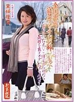 全国出張!寝盗りマッサージ師 札幌の巨乳妻 東城佳苗 ダウンロード