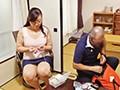 浦野明美の動画「ウチの五十路妻を三日間お預けします 下町の五十路妻」