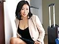 茨城から上京した嫁の母が…茨城美人 緒方泰子48歳