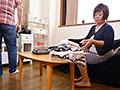 上京した嫁の母のHなハプニングを目の当たりにして…岐阜の義母 春日亜紀52歳
