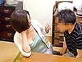 夫と喧嘩して息子のアパートにきた小田原の母 筒美かえで 11