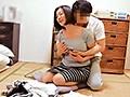 夫と喧嘩して息子のアパートにきた小田原の母 筒美かえで 8