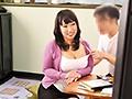 嫁の母とAV鑑賞をするべさ…今中清香(44)