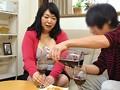 那須から上京した嫁の母が…爆乳義母 吉野まり恵 48歳 10