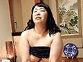 那須から上京した嫁の母が…爆乳義母 吉野まり恵 48歳 17