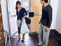 「東京は人が多くってもう」上京してきた嫁の四十路母と肉体関係になってしまった物語(4)