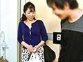 仙台から上京した嫁の母が…巨乳義母 月白さゆり 2