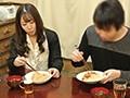 仙台から上京した嫁の母が…巨乳義母 月白さゆり 9