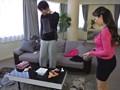 秋田から上京した嫁の母が…巨乳義母 久我美波 48歳 1