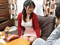 磐田から上京した嫁の母が…爆乳義母 冴島加恋 44歳 2