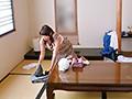 高崎から上京した嫁の母が…爆乳義母 狩野里香 46歳 6