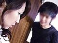 (h_254ruko00016)[RUKO-016] ウチの妻を犯してください… ダウンロード 12