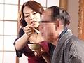 犯された乳でかな妻 2