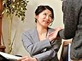 「エッチな事したら、契約してくれますか」人妻生保レディの枕営業