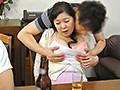 夫の寝ている横で… 息子に酔わされ…イカされた母
