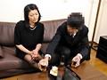 夫の元部下に狙われた四十路未亡人 古川祥子