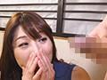 美熟女が発情するセンズリ鑑賞 15