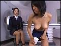 航空警備隊 女たちのボディーチェック5