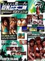 海水浴場で島(SHIMANCHU)人を巨乳ビキニ隊が逆ナンパ!! 2