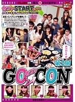 第2回 人妻GO→CON ダウンロード