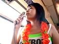 太平洋横断 エロネタクイズ 国内予選3