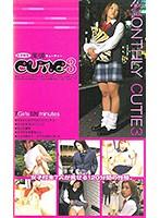 女子校生CUTIE3 ダウンロード