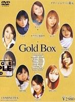 アダルト福袋 Gold BOX