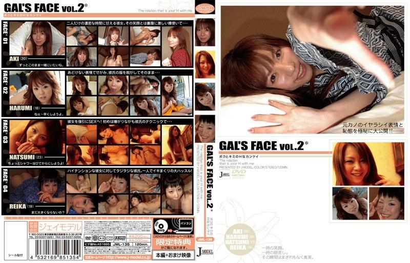 (h_259jml00135)[JML-135] GAL'S FACE VOL.2 ダウンロード