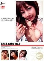 GAL'S FACE VOL.3 ダウンロード