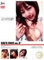 GAL'S FACE VOL.3