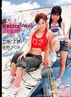 Skateboord Angels ダウンロード