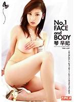No.1 FACE and BODY 琴早妃 ダウンロード