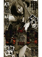 h_259next00519[NEXT-519]女子校生赤裸々告白日記