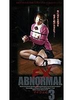 ABNORMAL EX 3