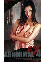 ABNORMAL EX 4 ダウンロード
