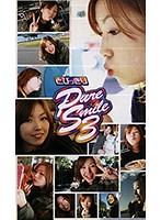 とびっきり Pure Smile 3 ダウンロード