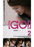 「GO!」2 ダウンロード