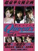Excite Queen's vol.6 ダウンロード