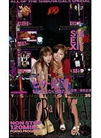 h_259nextg00475[NEXTG-475]センタ-街25時・帰りたくない娘たち